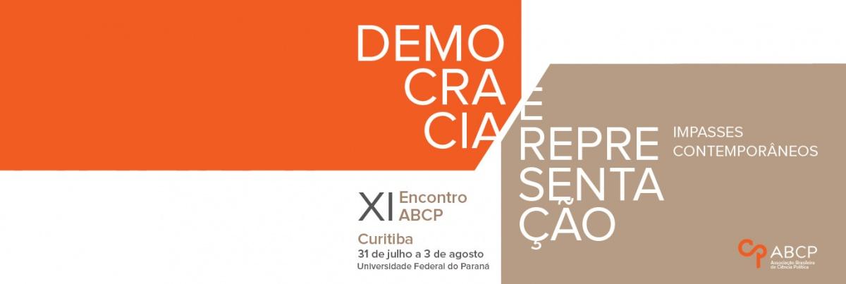 XI Encontro da ABCP ocorre em Curitiba em 2018 e está com chamadas de trabalhos abertas