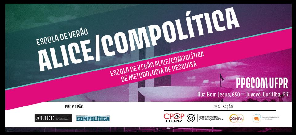 Alice e Compolítica promovem Curso de Verão em Metodologias de Pesquisa